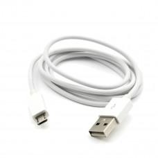 Cablu micro USB alb